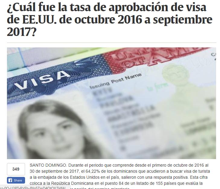¿Cuál fue la tasa de aprobación de visa de EE.UU. de octubre 2016 a septiembre 2017?